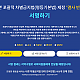 http://cinfonet.kr/data/editor/2006/thumb-3fc4bc7dc9641b29de535eb52e511736_1593133268_9526_80x80.png