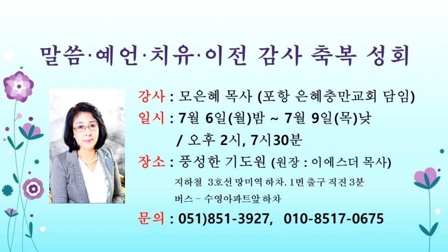 3fc4bc7dc9641b29de535eb52e511736_1593838587_3462.jpg