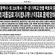 http://cinfonet.kr/data/editor/2008/thumb-9e09a7dd764758fc091d902f671b4cb0_1597318687_3105_80x80.png