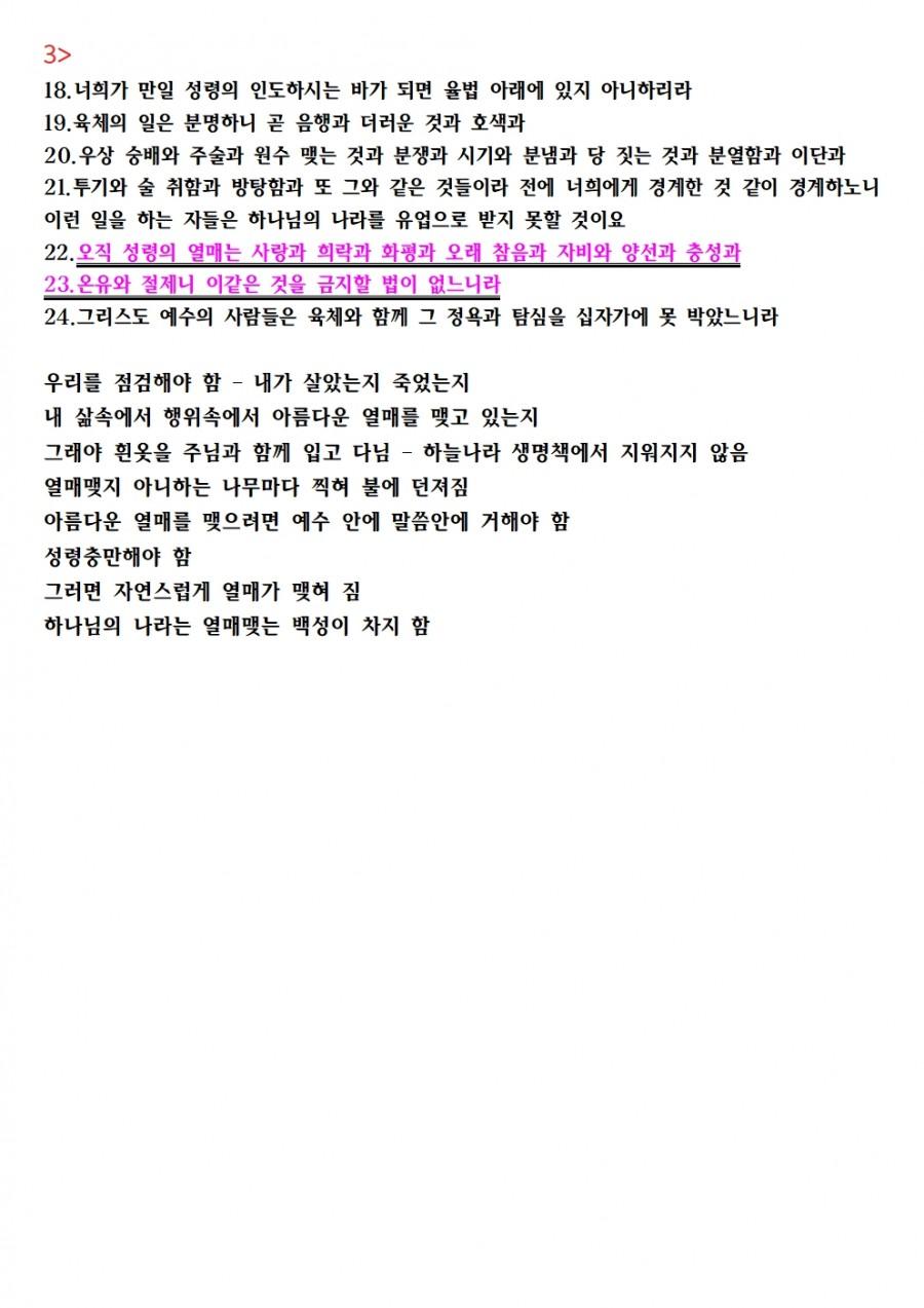 fc839613e75df119ad873b2a314aa3c7_1629234661_4896.jpg